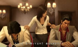 Yakuza Kiwami for pc